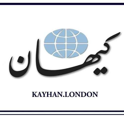Kayhan London's avatar