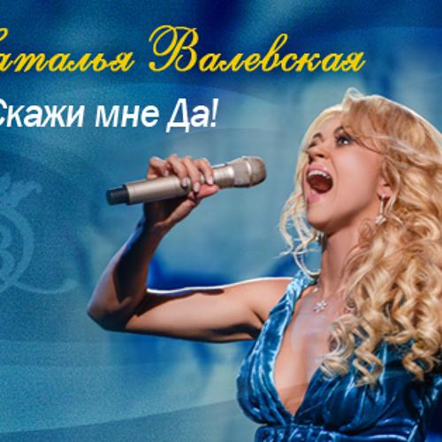 Natalia Valevskaja's avatar