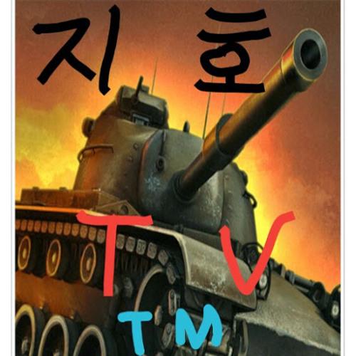 호TV™지's avatar