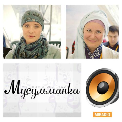 musulmanka.ru's avatar