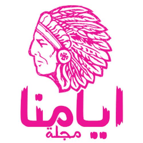 AyamnaMagazine's avatar