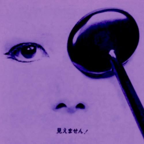 放射性Hi5's avatar
