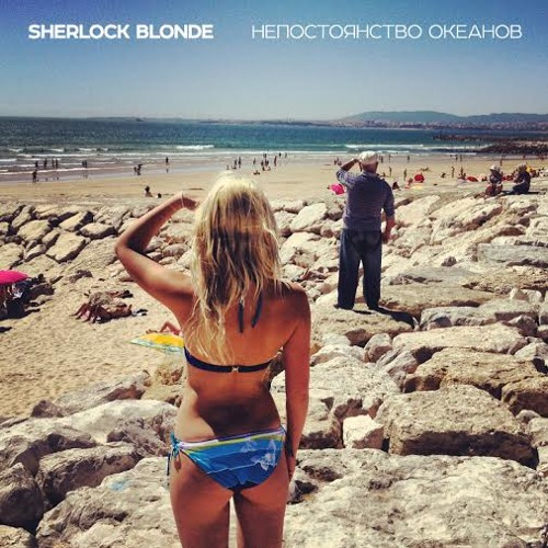 Sherlock Blonde's avatar