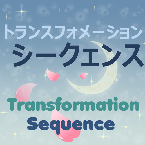 Transformation Sequence's avatar