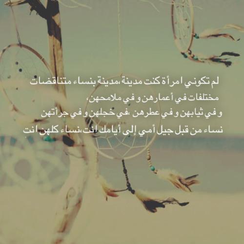 Nour J. Moh's avatar