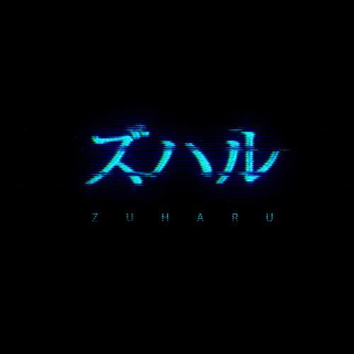 ズハル 「zuharu」's avatar