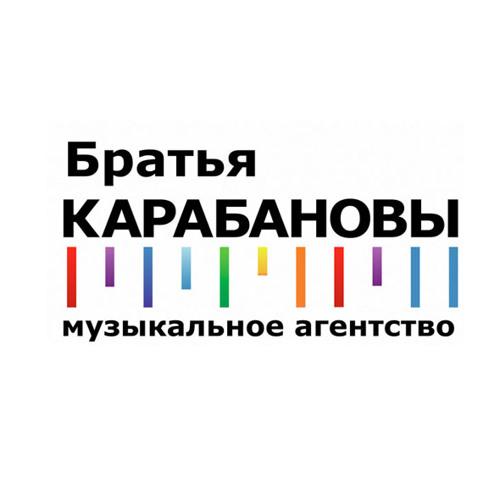 Музыкальное Агентство