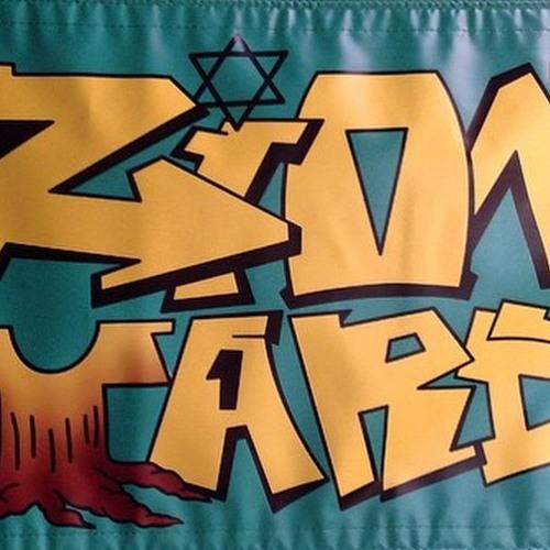 zion yard's avatar
