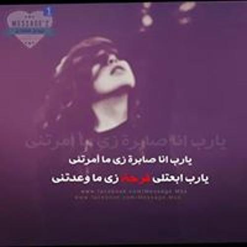 Amal Salah's avatar