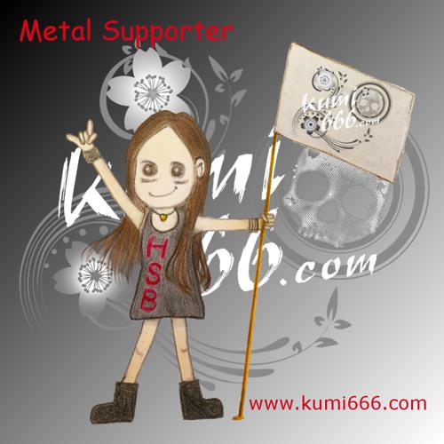 Kumi666's avatar