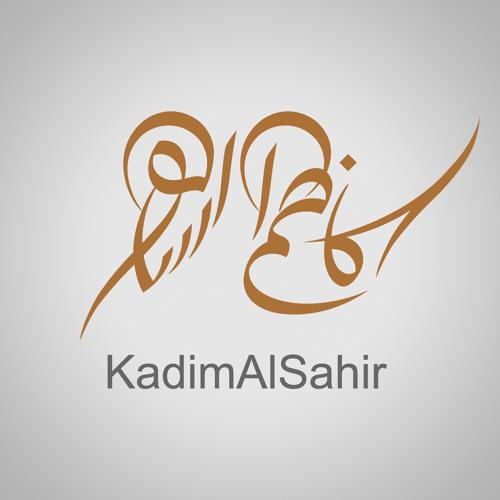Kadim al sahir official website
