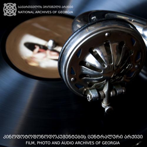 Audio Archive of Georgia's avatar
