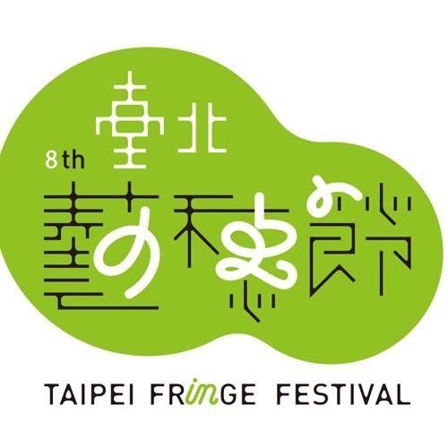 Taipei Fringe Festival's avatar