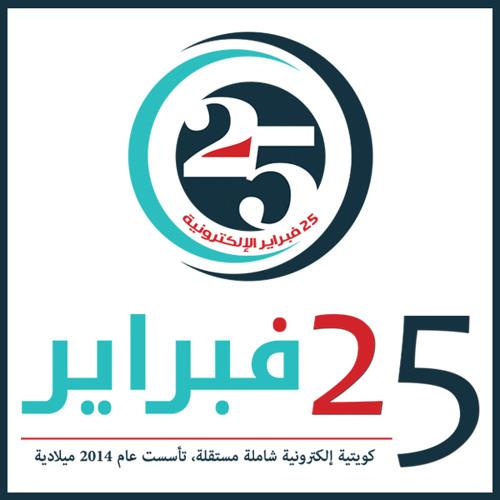 25FebNews's avatar