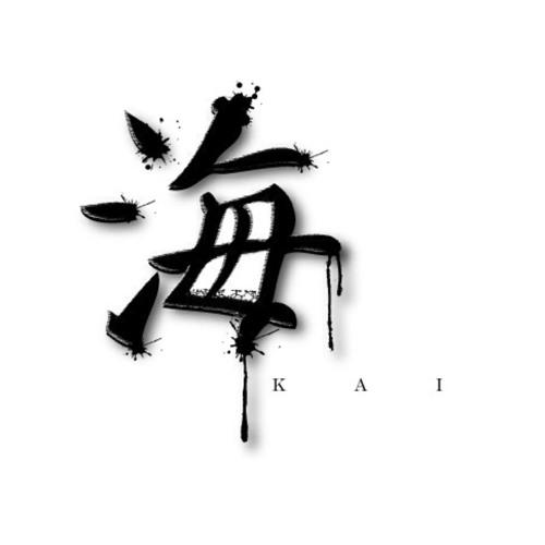 Kaitraps's avatar