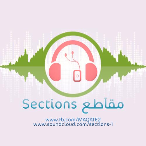 مقآطـع | Sections ღ ♫ ♪'s avatar