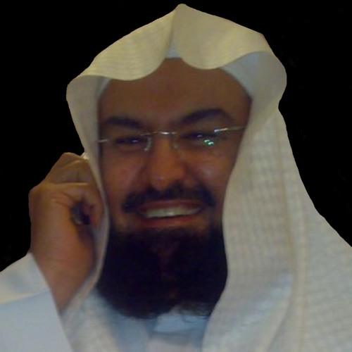 Sheikh Sudais's avatar
