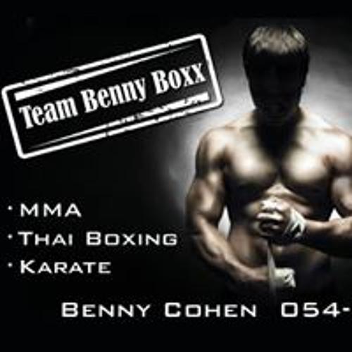 Benny Cohen's avatar