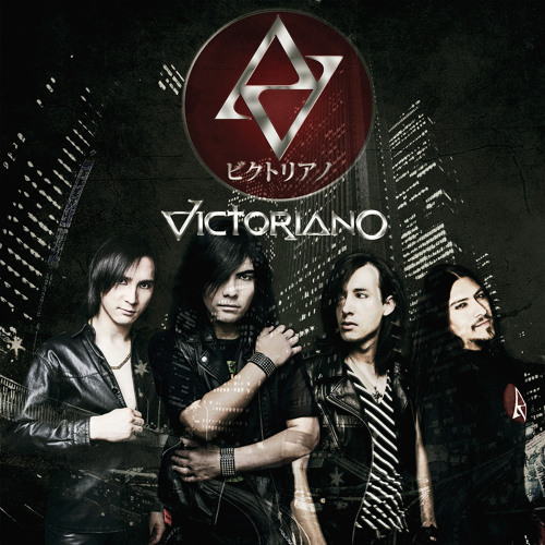 Victoriano J-Rock Band's avatar