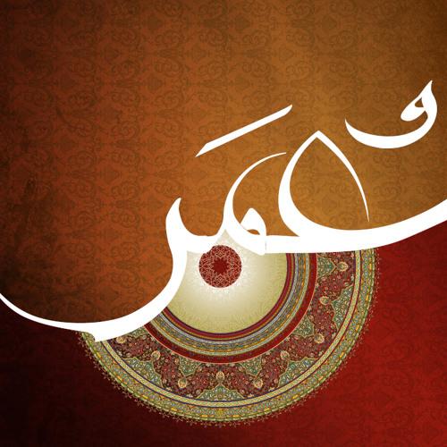 Omar Sebakhi's avatar