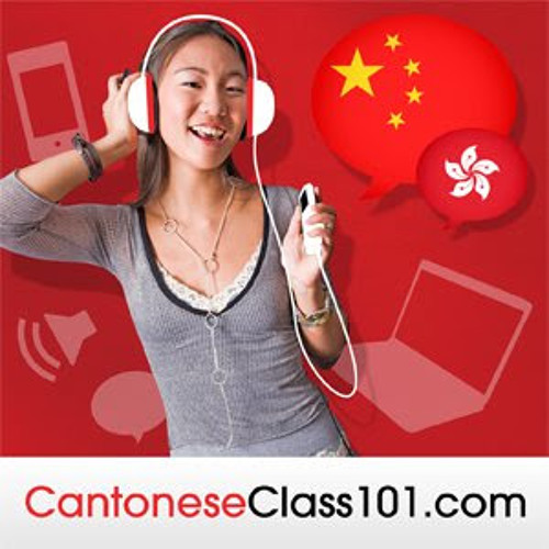 CantoneseClass101.com's avatar