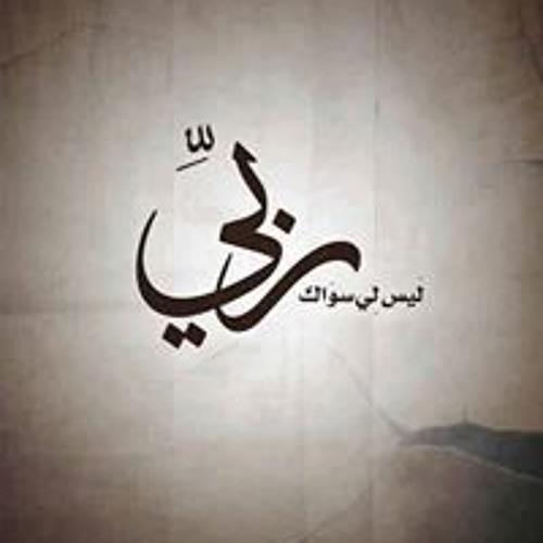 Karima Hassan's avatar