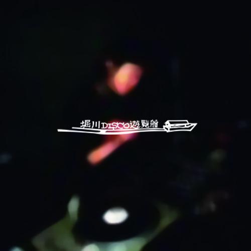 RYO+TA's avatar