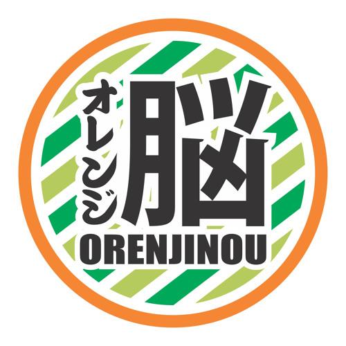 ORENJINOU // オレンジ脳's avatar