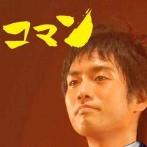 beatmario's avatar
