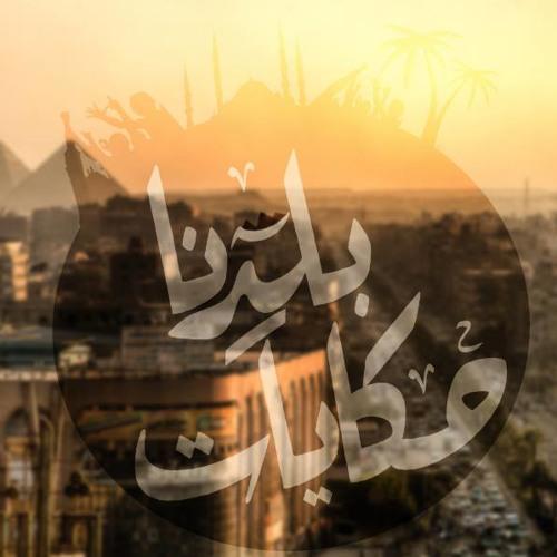 Masreii Ben El-Deen's avatar