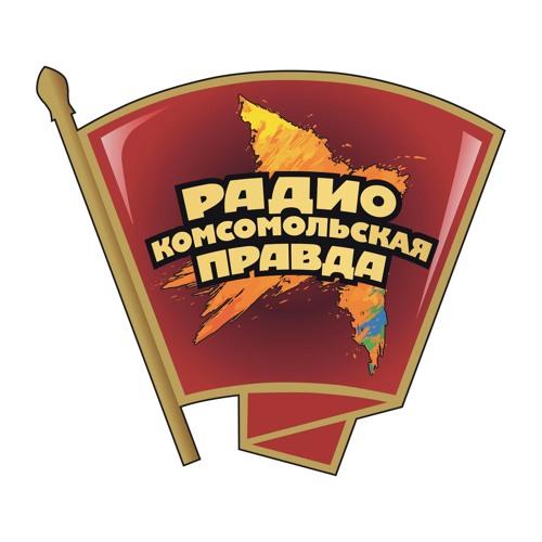 2912 ЛЮДИ ДЕЛА - Сергей Серебренников