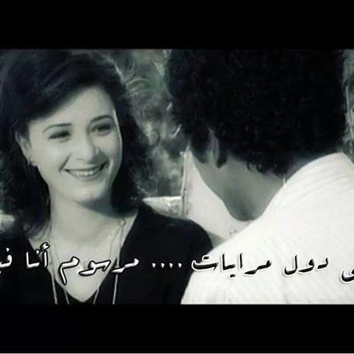 Mahmoud Basiony 1's avatar