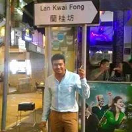 Wu King's avatar