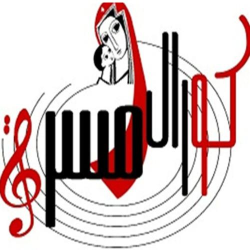 choir of st. mary church - massarra's avatar