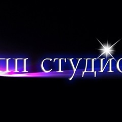 Zara Feat Djivan Gasparyan  Dle Yaman Rick Pier ONeil Unreleased Mix