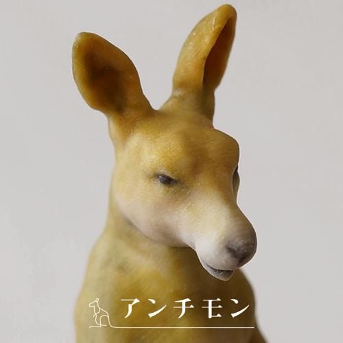 Antimony's avatar