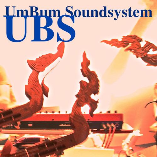 umBum soundsystem's avatar