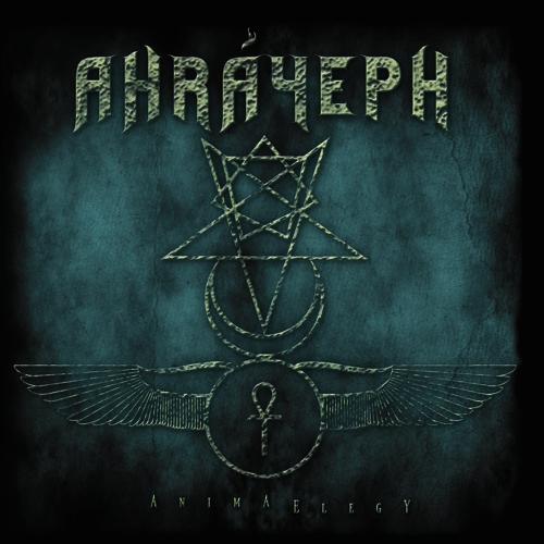 Ahrayeph's avatar