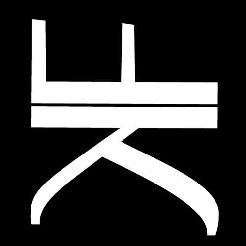 Khaled Freak's avatar