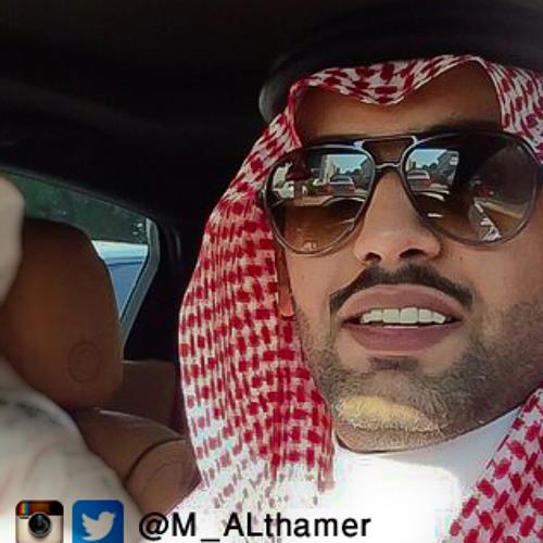أسابق الساعة - محمد الثامر
