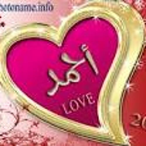 احمد نور الاسواني's avatar