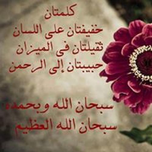 خديجة محمد's avatar