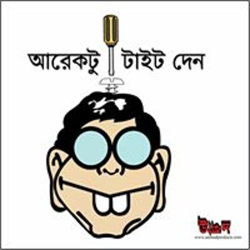 আহসান হাবিব শান্ত's avatar