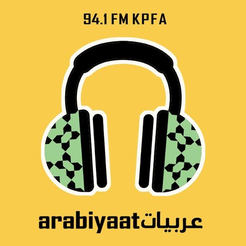 Arabiyaat Podcast's avatar