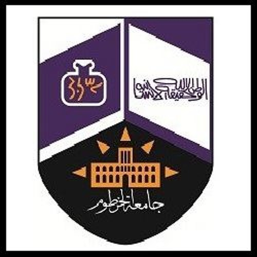 University of Khartoum's avatar