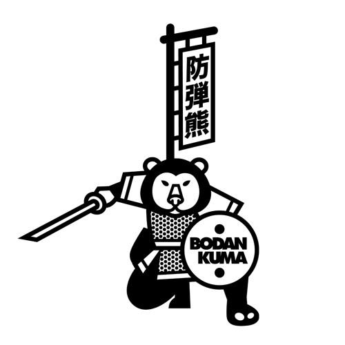 Bodan Kuma Recordings's avatar