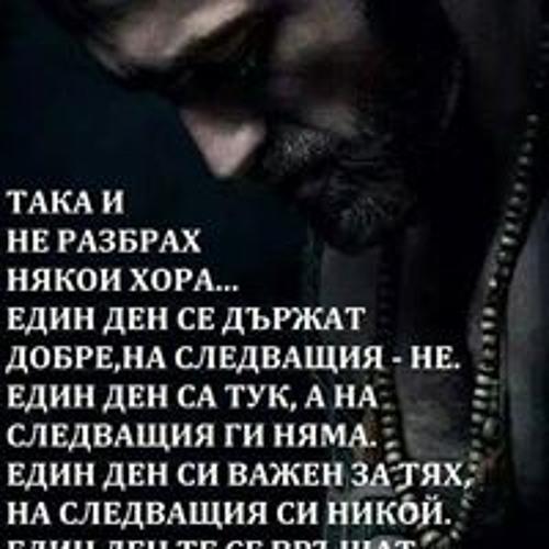 Методи Димитров's avatar