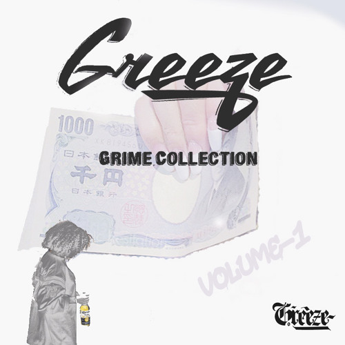 Greeze Grime's avatar