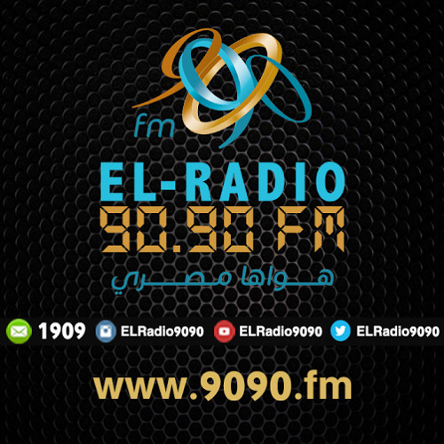 Elradio9090's avatar