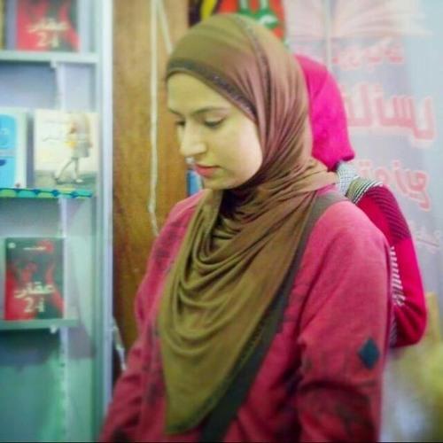 Diana Mohamed 1's avatar